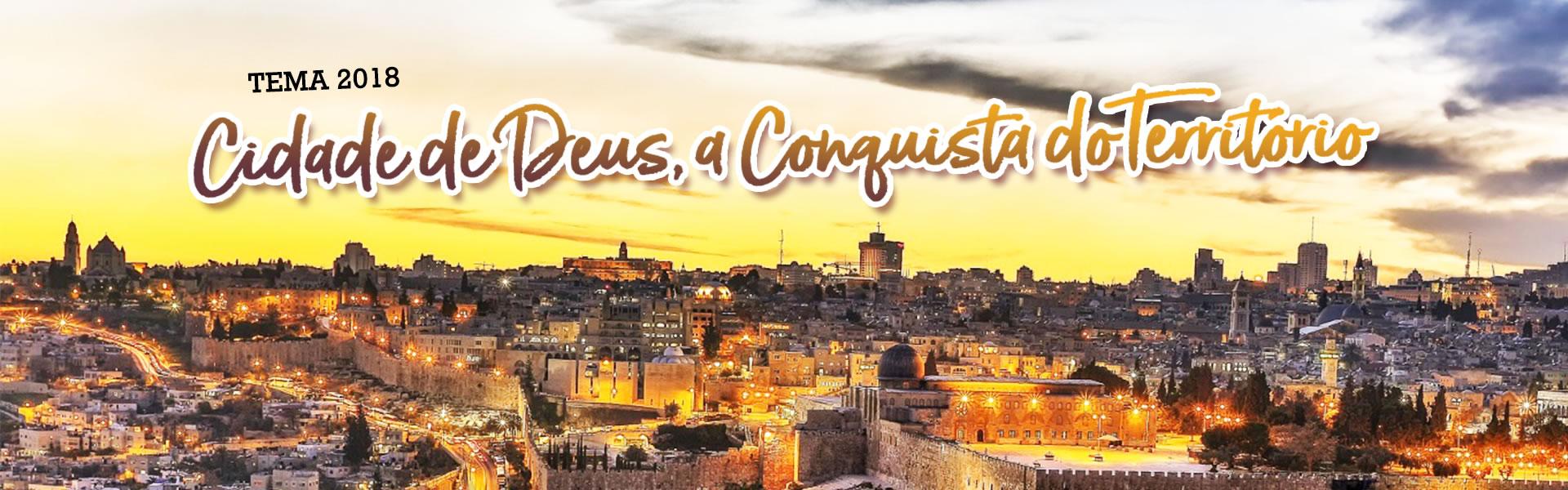2018 Cidade de Deus, a Conquista do Território